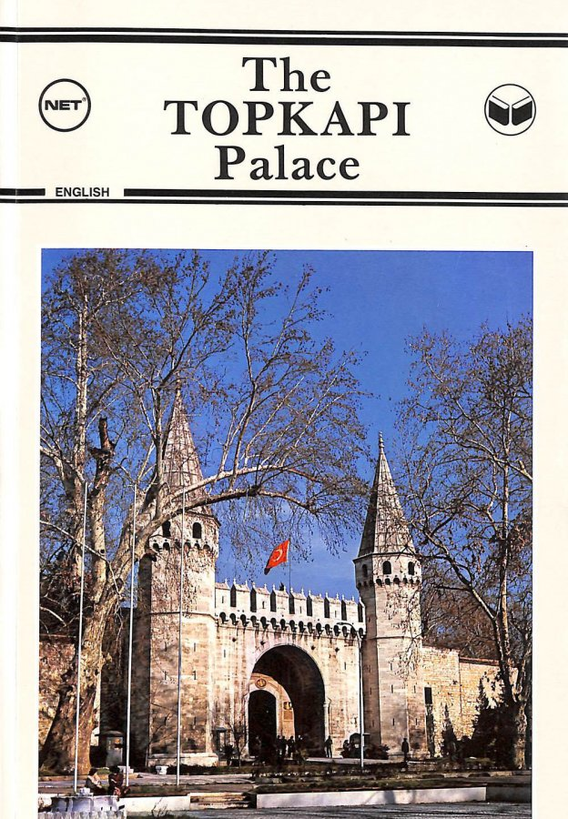 Image for The Topkapi Palace