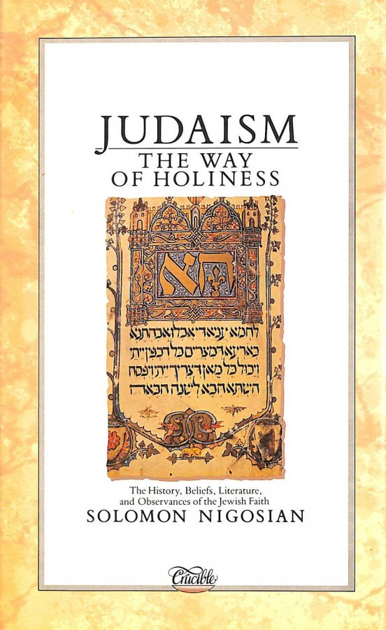 Image for Judaism, The Way of Holiness