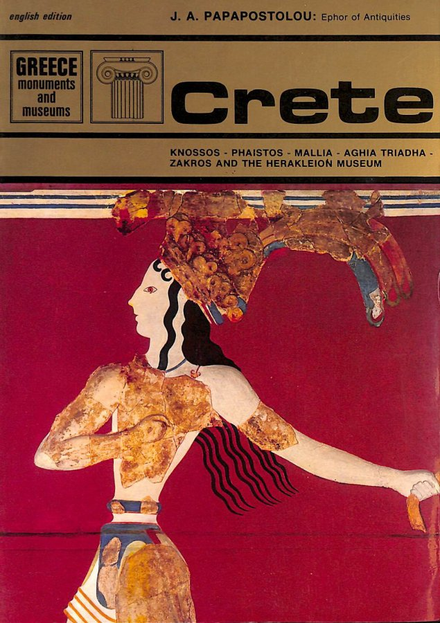 Image for Crete (Greece: monuments and museums)