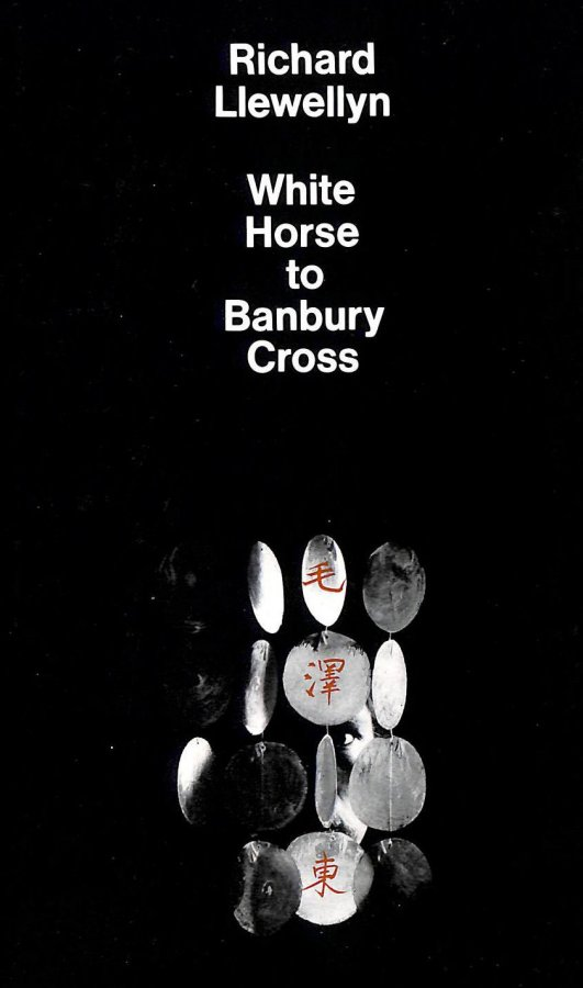 Image for White Horse to Banbury Cross